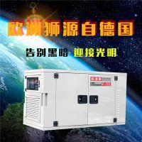 35KW静音柴油发电机高寒地区使用