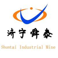 济宁舜泰工矿机械设备有限公司