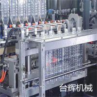 厂家热销一出六全自动吹瓶机 一出六矿泉水瓶吹瓶机