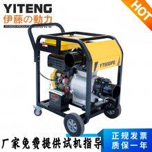 厂家直销移动式6寸柴油机消防水泵