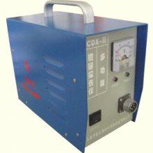 磁粉探伤仪厂家,多功能磁粉探伤仪价格,便携式磁粉探伤仪