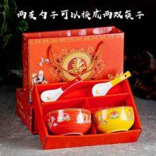 高档陶瓷寿碗定制 寿宴回礼生日回礼答谢礼盒 葬礼中式寿碗套装