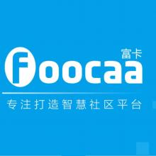 东莞市富卡网络科技有限公司
