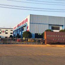 湖南中科富海建筑科技有限公司