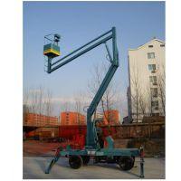高空作业使用的升高8米曲臂式升降机多少钱一台