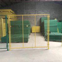 车间隔离栅 仓库防护网 黄色金属网