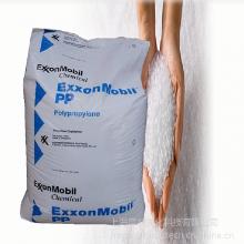 供应ExxonMobil埃克森PP PP7035E5耐低温抗冲击聚丙烯