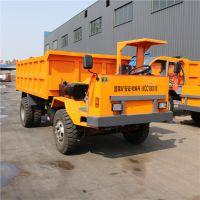 安徽省小型工程车大马力 铜矿四不像拉矿石 地下自卸车