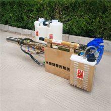 汽油弥雾机 养殖场消毒专用烟雾机 消毒机