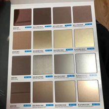 供应黑钛雪花砂不锈钢板 供应供应304.201雪花砂不锈钢板