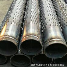 项目部打井用滤水管325mm桥式过滤器钢管 钻井用钢管冲孔滤水管