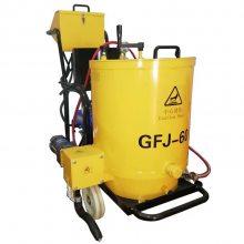 路面裂缝修补灌缝机 燃气加热灌缝机
