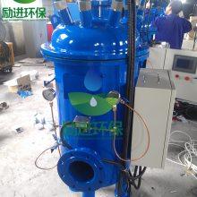 张家界综合全程水处理器
