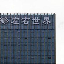 浙江酒店发光字工程 诚信为本 导向标识设计制作供应