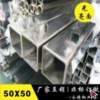 【不锈钢方管规格】优质厚壁方通50*50*3.0mm 201不锈钢方管报价