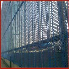 防土抑尘网 防风板加工 挡风抑尘网施工工艺