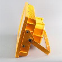 120w喷漆房用LED防爆照明灯、FGQ1243-支架式LED防爆灯
