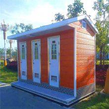 供应山东省平度市 移动环保厕所 改造厕所户外卫生间 厂家直销