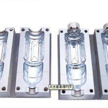 专业加工大型中空吹塑模具 不锈钢矿泉水吹瓶模 来图来样定制K