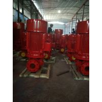 工业泵 喷淋泵XBD11.5/10G-80L 电动泵,CCCF消防泵