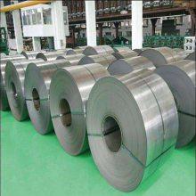 不锈钢板310s的价格-310S不锈钢促销价格-东特310的不锈钢价格