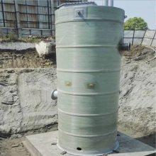 玻璃钢预制泵站 生活污水处理设备
