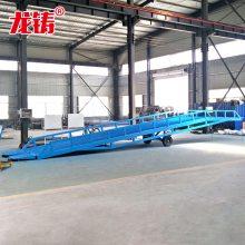 厂家直销6T 8T 10吨液压式装卸平台 手摇式液压尾板 移动式登车桥