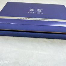 产品纸盒定制印刷彩色包装盒定做化妆品彩盒订制logo盒子订做设计