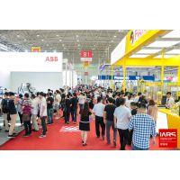 2019中国(华南)国际机器人与自动化展览会