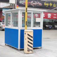 不锈钢岗亭停车场收费保安亭值班治安亭户外铝合金彩钢门卫岗亭
