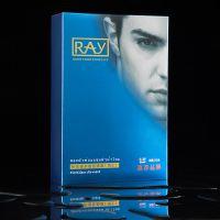 RAY面膜系列厂家供应补水美白收缩毛孔提亮肤色化妆品代加工贴牌OEM一站式服务