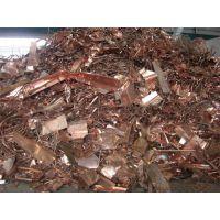 废铜回收价格-宏众环保(在线咨询)-江夏废铜回收