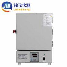 SX2-4-10N箱式电阻炉陶瓷工业电炉实验电炉退火淬火炉 上海锦玟仪器