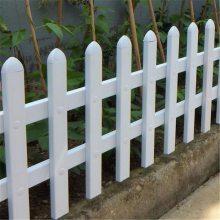 别墅区绿化网栏 隔离栏杆 30公分围挡