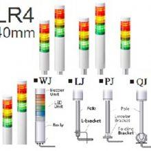 全新原装日本PATLITE多层信号指示灯LR5-202-LJNW-RG