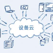 深圳智能锁方案商,思格软件专业提供智能门锁解决方案