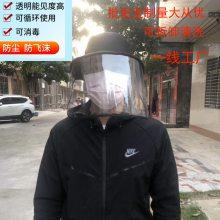 厂家直销韩国东大门同款防护帽防沙尘防飞沫防晒遮阳防风定货批发