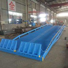 江西省移动式登车桥厂家 集装箱卸货平台 可移动叉车搭桥 工厂直销更省钱