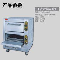 千麦YXD-8B/10B/8C电焗炉新粤海款YSD-8B/10B-2商用电焗炉电烤箱电烤炉