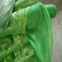建筑工地盖土网厂家直销 防尘网 绿色盖土网