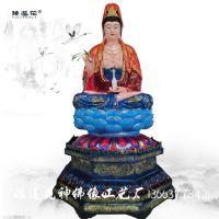 优质厂家精品佛像 三宝佛佛像 白衣观世音菩萨大士佛像 五方佛祖菩萨塑像 滴水观音菩萨佛像