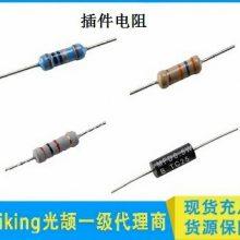 金属膜色环电阻 VIKING-上海提隆(在线咨询)-色环电阻
