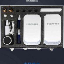 手机液体镀膜器厂家直销批发加盟德国纳米手机镀膜机