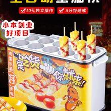 台湾小吃美食蛋包肠 摆摊鸡蛋卷火腿肠 十孔蛋肠机