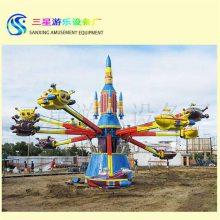 8臂自控飞机游乐设备_自控飞机游乐项目_自控飞机户外游乐场设备