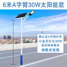 广西梧州定制太阳能LED路灯3-8米 厂家直销新农村道路一体化太阳能LED路灯庭院广西梧州