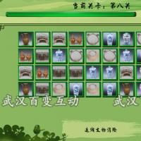 武汉科普益智 平板触摸屏教育互动/文化传承游戏(软件可定制)