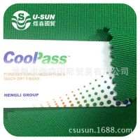 coolpass速干全涤纶1*1罗纹面料-领口袖子专用-针织纬编圆机罗纹