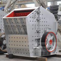 投资加工硫铁矿工艺设备 反击破碎机多少钱