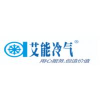 广州市龙特制冷设备有限公司